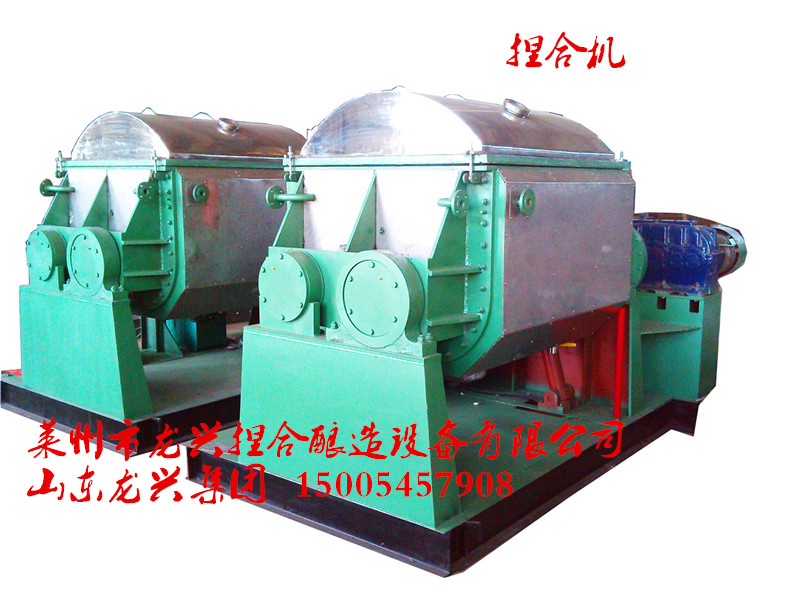 亚博-3000L不锈钢混捏锅