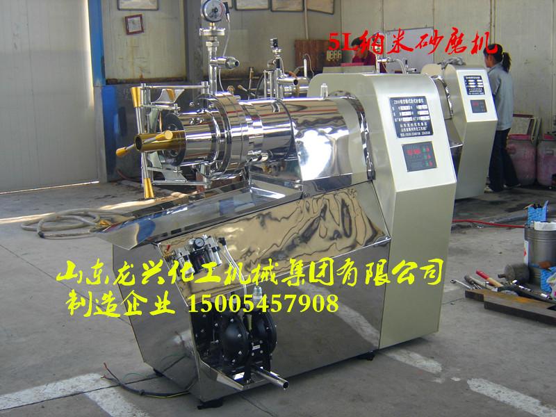 亚博-卧式锥形砂磨机纳米砂磨机