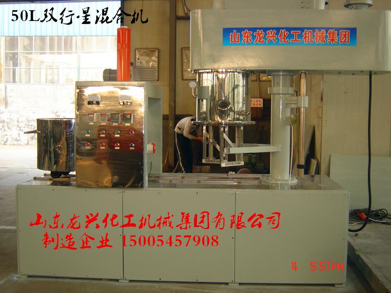 亚博-200L双行星混合机